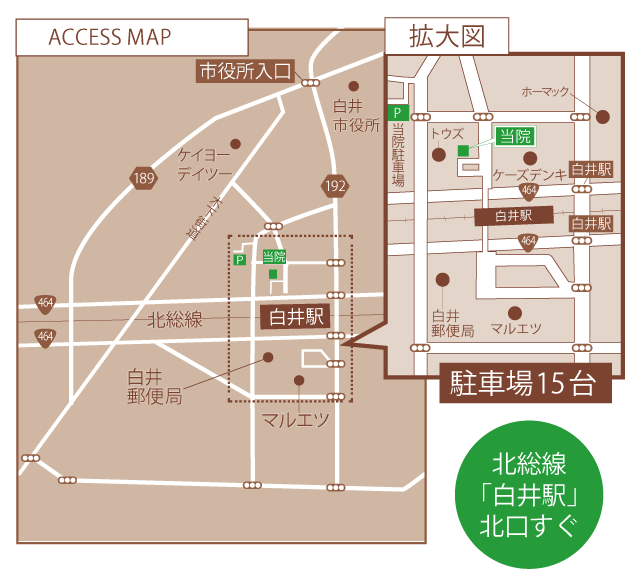 access_map2@2x
